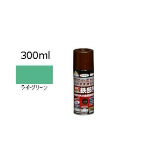 ASAHIPEN/アサヒペン  油性高耐久鉄部用スプレー ライトグリーン 300ml 552167|murauchi