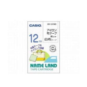 CASIO/カシオ  ネームランドアイロン布テープ 12mm 白/黒文字 XR-12VWE