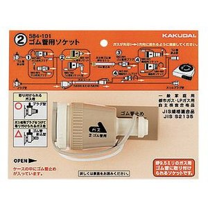 KAKUDAI/カクダイ  584-101 キッチン部材 (ゴム管用ソケット)|murauchi