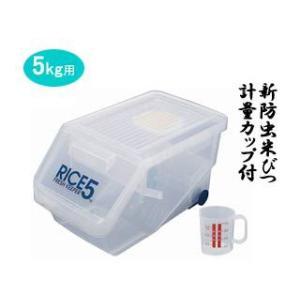 SKATER/スケーター  DRN5 新防虫米びつ 5kg murauchi