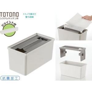 Richell/リッチェル  10601 引き出し用キッチンペーパーボックス|murauchi