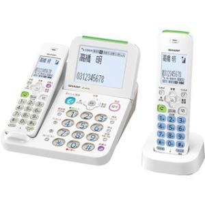 SHARP/シャープ  JD-AT85CL  デジタルコードレス電話機 (電話子機+子機1台、ホワイト系)|murauchi