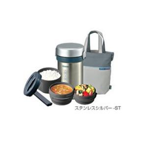 ZOJIRUSHI/象印  SL-NC09-ST ステンレスランチジャー【1.5杯分】(縦型:ごはん・おかず・スープ)|murauchi