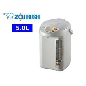 【nightsale】 ZOJIRUSHI/象印  ●CD-PB50-HA マイコン沸とう電動給湯ポット 【5.0L 大容量】(グレー)|murauchi