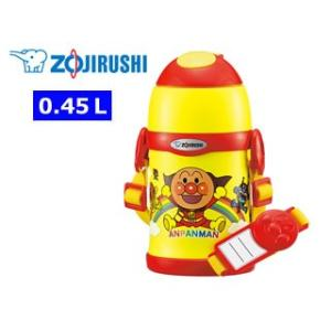 ZOJIRUSHI/象印 【保冷専用】ST-ZG45A-ER ステンレス クールボトル TUFF 【0.45L】(アンパンマン)