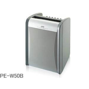 JVC/Victor/ビクター  PE-W50B ポータブルワイヤレスアンプ【jcbkwssB】|murauchi