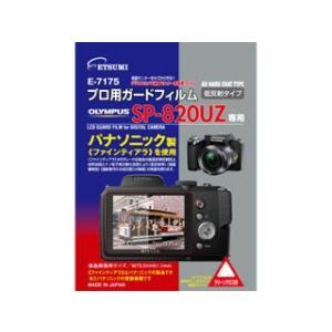 ETSUMI/エツミ  E-7175 オリンパス SP-820UZ専用
