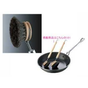 MARNA/マーナ  K302 鍋フライパン洗いソフト (小)|murauchi