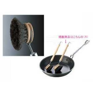 MARNA/マーナ  K306 鍋フライパン洗いソフト (大)|murauchi