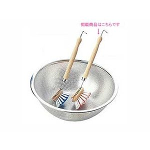 MARNA/マーナ  K308 ざる・食器洗い (大) murauchi