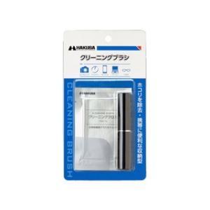 KMC65 携帯に便利な収納型ブラシ