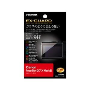 EXGF-CAG7XM3 エクストラハードコートによりガラスと同じ硬度9Hでありながら割れに強い安心...