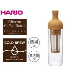 HARIO/ハリオ  ハリオ フィルターインコーヒーボトル モカ FIC-70-MC|murauchi.co.jp