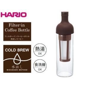 HARIO/ハリオ  ハリオ フィルターインコーヒーボトル  ショコラブラウン FIC-70-CBR|murauchi.co.jp