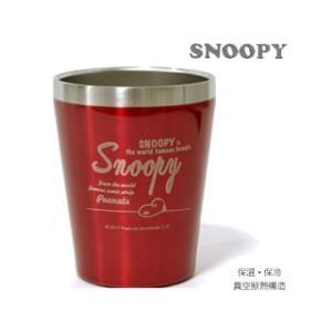 PEANUTS/ピーナッツ  SNOOPY/スヌーピー■保温保冷ステンレスタンブラー【レッド】■|murauchi