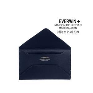 EVERWIN/エバウィン  21539 メンズ 牛革 封筒型名刺入れ (ネイビー)EVERWIN+ MAISON DE HIROAN|murauchi