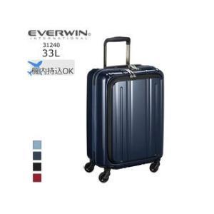 35f10c0f28 EVERWIN/エバウィン 31240 Be Light 機内持ち込み可 フロントオープン スーツケース 【30L】