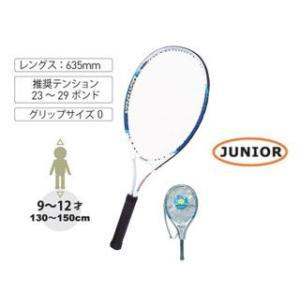 CALFLEX/カルフレックス  CAL-25-3BL 硬式ジュニア用テニスラケット (ホワイト×ブルー) 【0】【9〜12歳向け】|murauchi