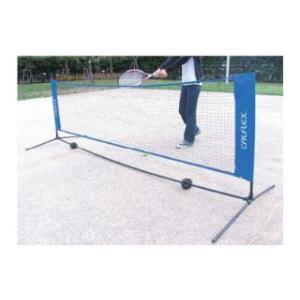 CALFLEX/カルフレックス  CTN-155 テニス・バドミントンネット