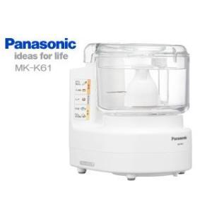 Panasonic/パナソニック  【納期未定】MK-K61-W フードプロセッサー(ホワイト)