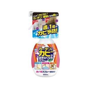 KINCHO/大日本除虫菊  カーテンにカビがはえなくなるスプレー 300mL