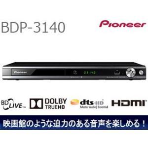 PIONEER/パイオニア BDP-3140-...の関連商品5