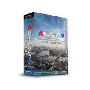 アートディンク  A列車で行こう9 Version5.0 ファイナルエディション|murauchi