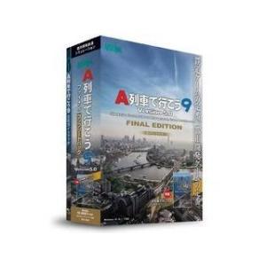 アートディンク  A列車で行こう9 Version5.0 コンプリートパック