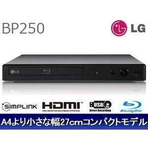 LGエレクトロニクス BP250 ブルーレイデ...の関連商品2