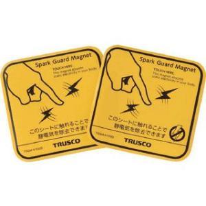 TRUSCO/トラスコ中山  スパークガードマグネット100 (2枚入) TSGM-K100D|murauchi.co.jp