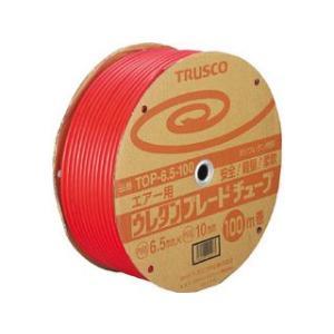TRUSCO/トラスコ中山  ウレタンブレードチューブ 6.5X10 100m 赤 TOP65100