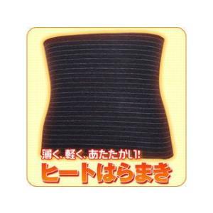 ComoLife/コモライフ 217378 ヒ...の関連商品6