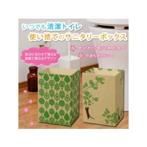 ComoLife/コモライフ 218651 そのままポイッ清潔サニタリーボックス
