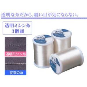 ComoLife/コモライフ  69424 透明ミシン糸 3個組 murauchi