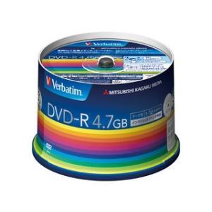 Verbatim/バーベイタム データ用DVD-R 4.7GB 1〜16倍速 50枚 スピンドルケース DHR47JP50V3
