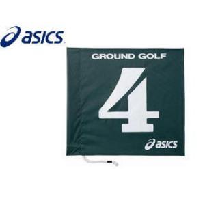 asics/アシックス  GGG065-80 旗1色タイプ (カラー:グリーン) 【番号:7】 murauchi