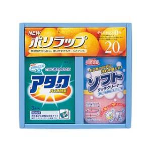【在庫限り】特選ノベルティギフト/CL400|murauchi
