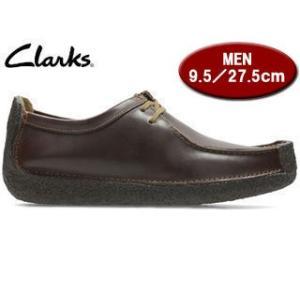 Clarks/クラークス  26109038 NATALIE ナタリー メンズ 【JP27.5/UK...