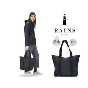RAINS/レインズ  ♪本格防水 レイントートバッグ/スモール 【ブラック】Tote Bag Rush Black  12250104|murauchi