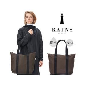 RAINS/レインズ  ♪本格防水 レイントートバッグ/スモール 【ブラウン】Tote Bag Rush Brown O.S murauchi