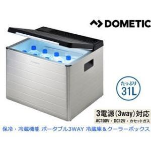 Dometic/ドメティック  【台数限定特価!】ACX35G ポータブル・3way 冷蔵庫・クーラ...