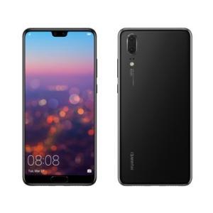 HUAWEI/ファーウェイ  5.8型SIMフリースマートフォン HUAWEI P20/Black/51092NAT ブラック|murauchi