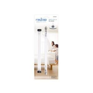 【nightsale】 raycop/レイコップ  SP-RS003 レイコップRS用 UVランプセ...