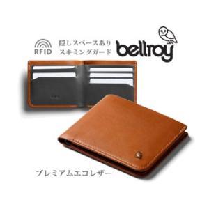 Bellroy/ベルロイ  本革■ウォレット【キャラメル】RFIDスキミングガード■ハイド&シーク/...