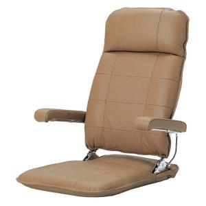座椅子 MF 本革 座イス ライトブラウン/LBR murauchikagu