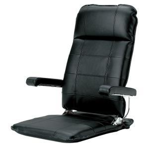 座椅子 MF 本革 座イス ブラック/BK murauchikagu