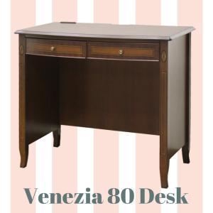 デスク ベネチア 80クラシカルで重厚感のある書斎机|murauchikagu