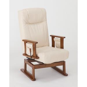 座椅子 ターロチェア 回転高座椅子 アイボリー/IV|murauchikagu