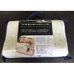 枕 高さが変えられるジュニア枕 HC-200 荷重を綿密に分散する高品質低反発ウレタンフォームを使用|murauchikagu|03