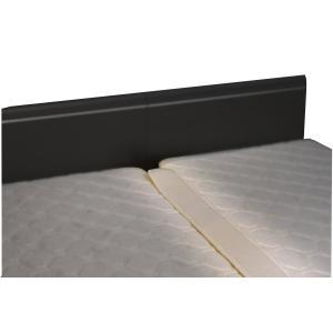 すきまパッド アムールバー HC-401 2台並べたベッドのすきまを埋める ベッド・マットレス すきまスペーサー|murauchikagu
